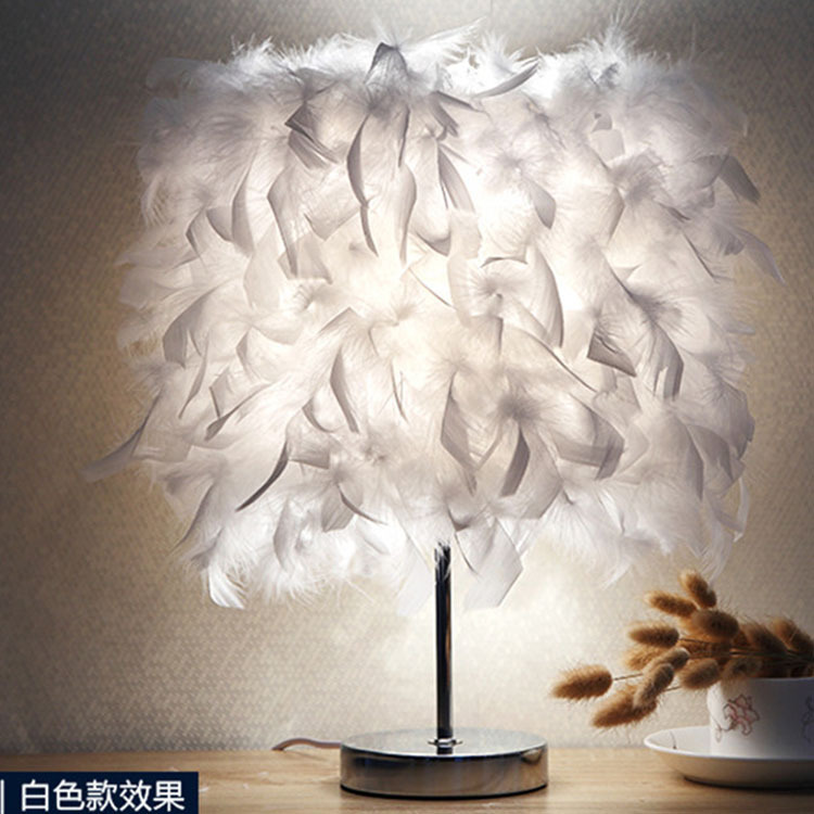 Girl Heart Network Red Feather lamp bedroom layout room shaking sound decoration ins wind soft sister dormitory small lamp romantic