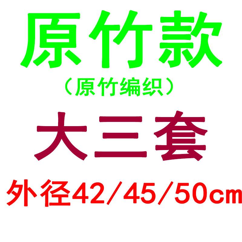 [乳] белый [ 原竹] стиль [大] 3 накладки