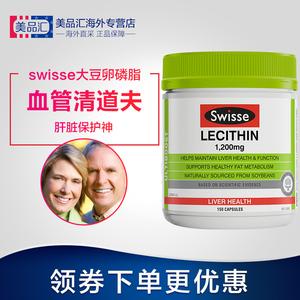Đậu nành lecithin Swisse Úc viên nang mềm 150 viên nhập khẩu sản phẩm chăm sóc sức khỏe trung niên - Thức ăn bổ sung dinh dưỡng
