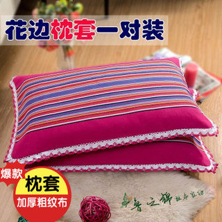 Lace pillowcase pair of cotton thickened old coarse cloth large pillowcase four seasons single envelope type special offer