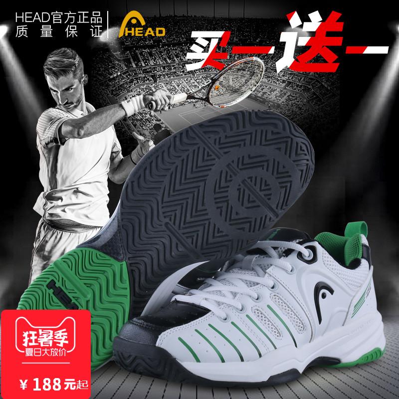 HEAD Hyde giày quần vợt nam giày đích thực chuyên nghiệp mặc giày thể thao không trượt phụ nữ thở của giày giày chạy