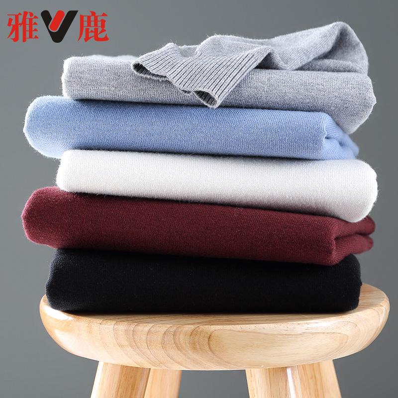 雅鹿 男式针织衫毛衣 天猫优惠券折后¥49.9包邮(¥79.9-30)高领、圆领多色可选 加绒款同价
