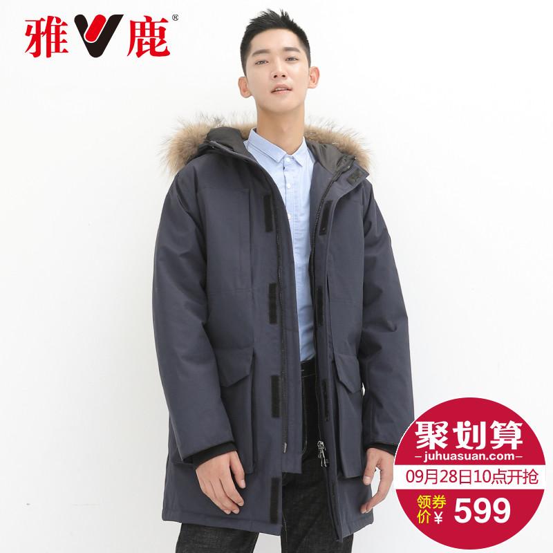 yaloo-雅鹿羽絨服男 中長款新款韓版正品冬季加厚保暖修身連帽潮