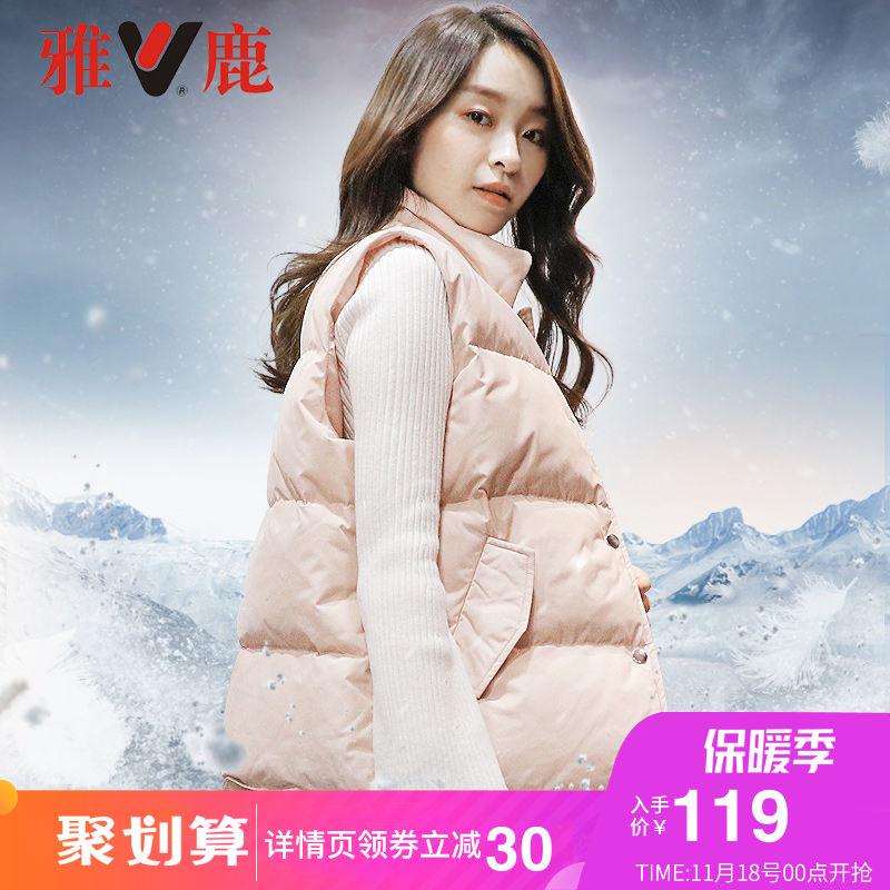 Yaloo/ элегантный олень под жилет женские короткие модель 2019 новый корейский утка случайный свободный корея пальто волна 558763924068
