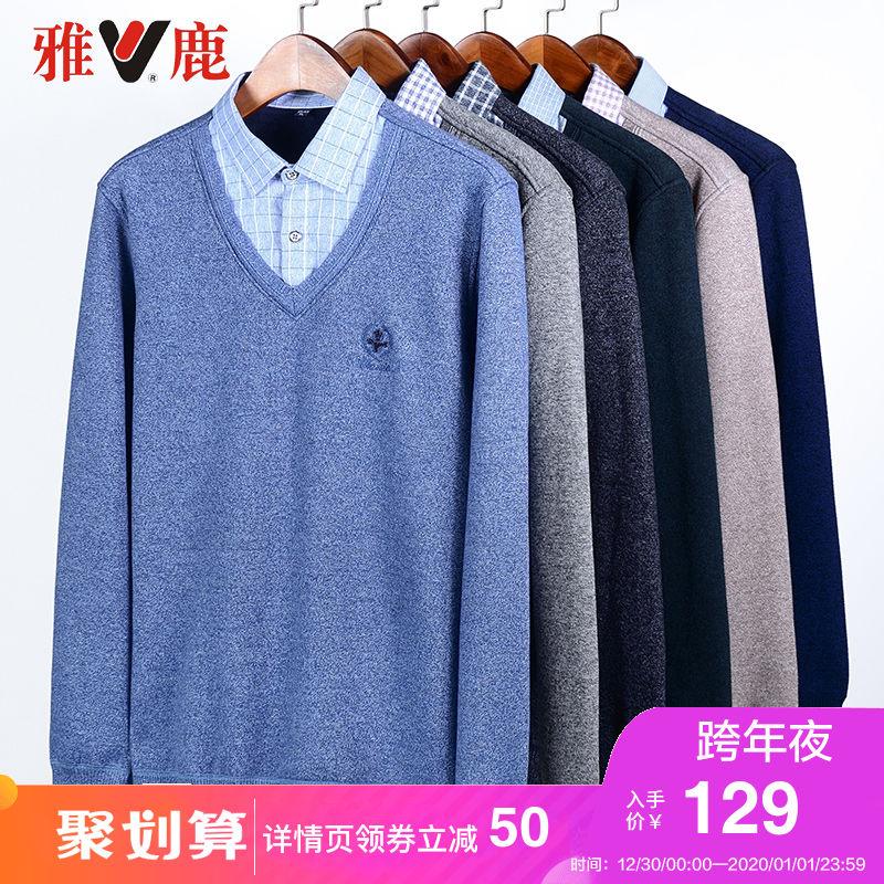 yaloo/雅鹿假两件衬衫领毛衣男保暖加绒加厚长袖男士保暖毛衣外套