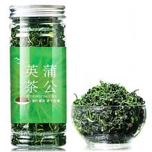 【独立罐装】特级蒲公英茶50g