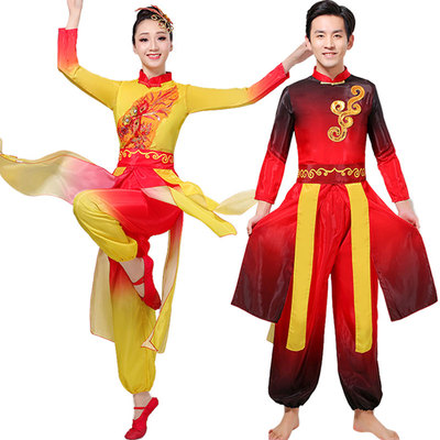 Chinese dragon lion folk dance costume for women and men drum clothing waist drum clothing