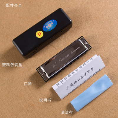 10 holes Bruce harmonica musical instrument playing professional Swan C D Dune F adjustable G adjustable special