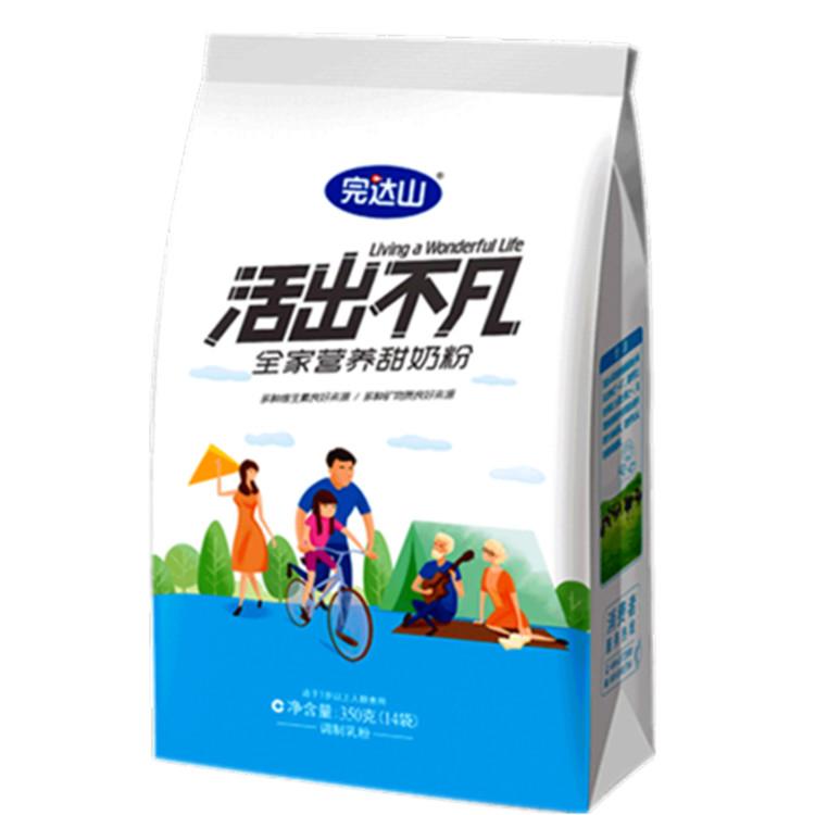 【完达山旗舰店】全家营养甜奶粉350g袋