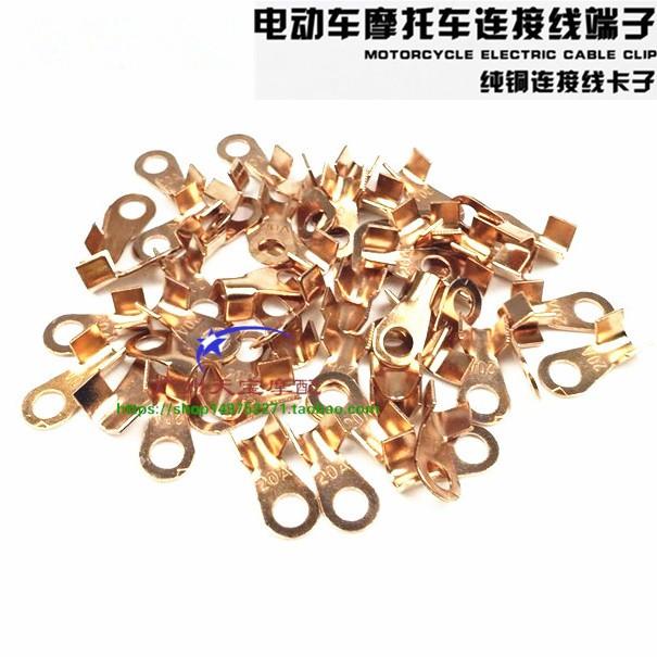 摩托电动车蓄电池电瓶接头线耳连接夹线尾纯铜接线端子卡子 线卡