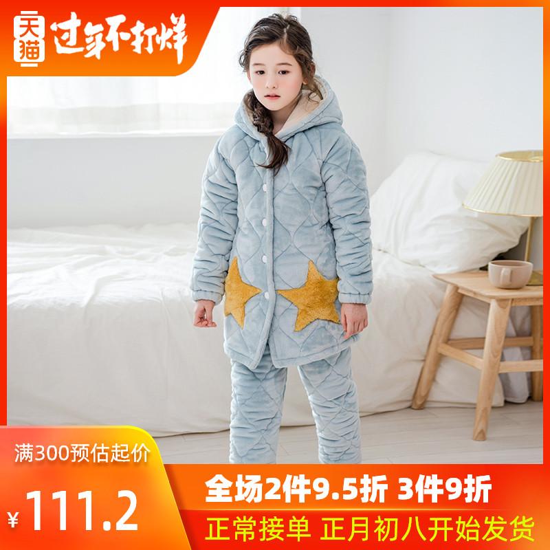 儿童睡衣秋冬季法兰绒女童装加绒三层加厚款夹棉宝宝珊瑚绒家居服