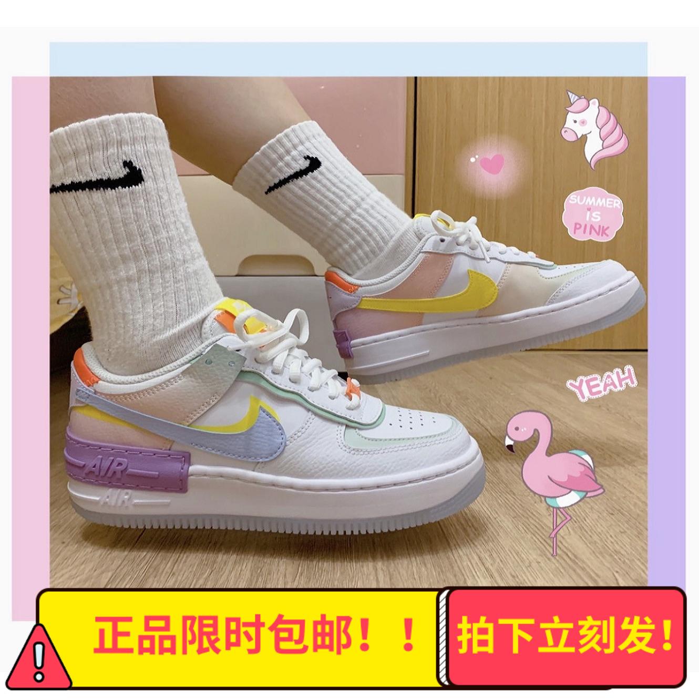 Nike Air Force 1 Shadow AF1 Macaron Diamond Candy Air Force ...