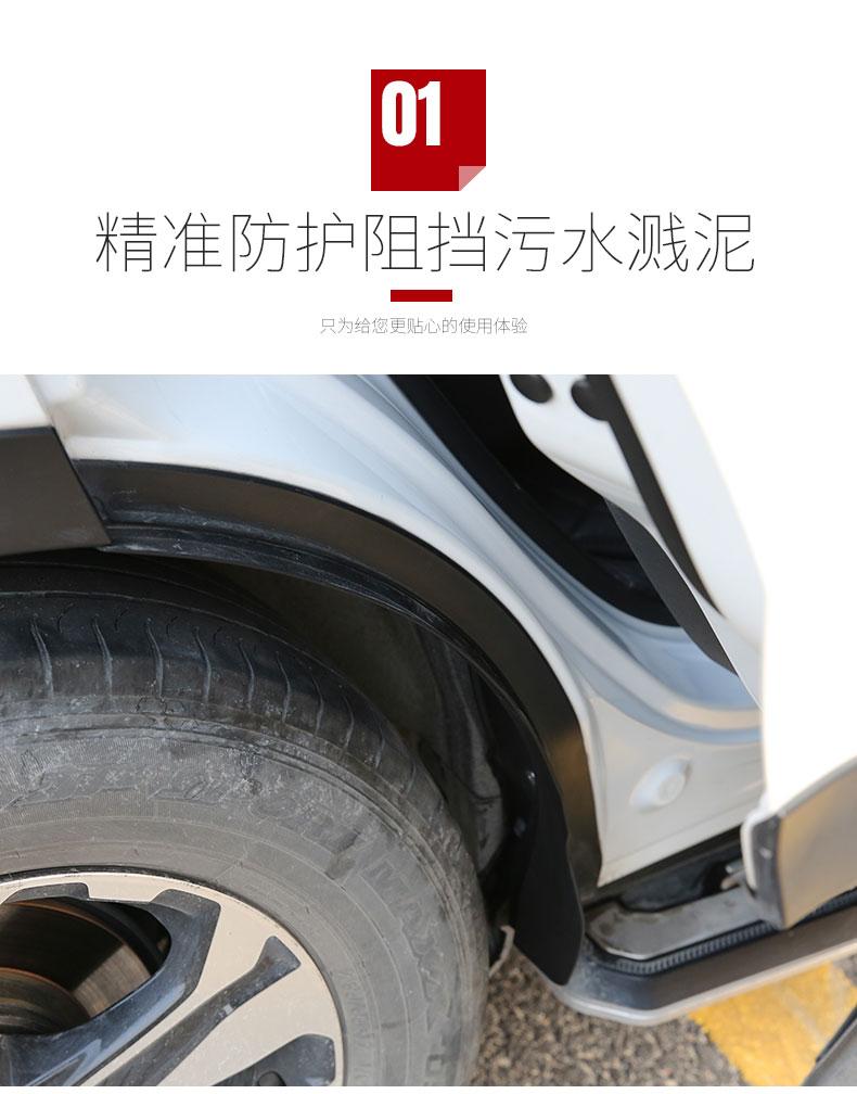 Chắn bùn  2 bánh sau xe Honda CRV 2017- 2019 ( Kiểu 2) - ảnh 7