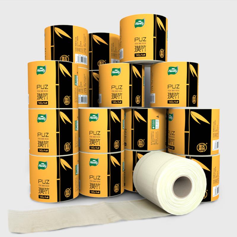 亨奇璞竹竹浆本色有芯卷纸27卷4层140g卫生纸卷筒纸厕所纸整箱39.9
