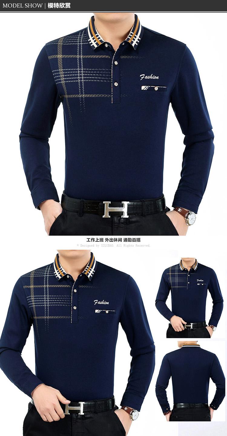 Người đàn ông trung niên dài tay áo thun ve áo bông cha nạp bông phần mỏng màu áo ở người già 40-50 tuổi áo khoác thun nam