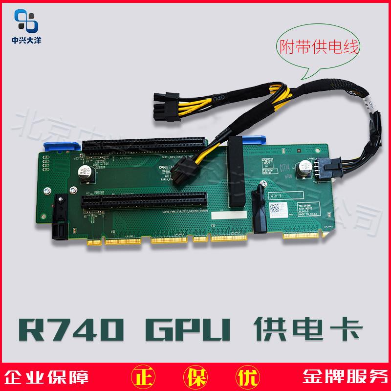 dell R740 R740xd server RISER 1 card GPU power supply card
