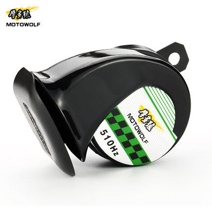 Car motorcycle audio waterproof 12V electric battery car modified accessories warning siren snail super loud speaker