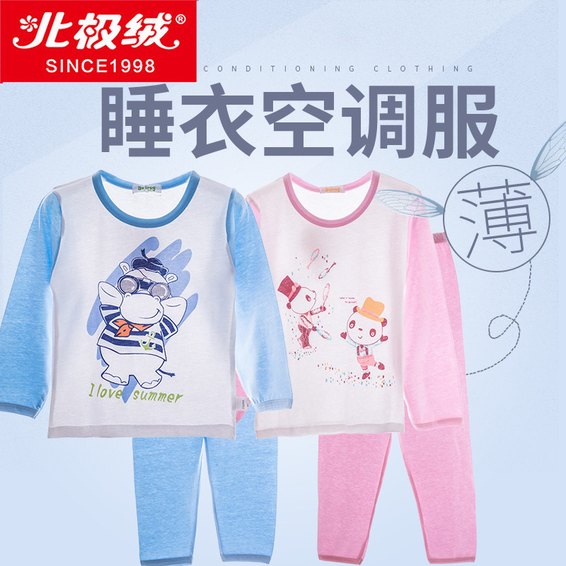 5b4c9a0257 Children s pajamas set children s cotton spring and summer boys and girls  long-sleeved Home Service