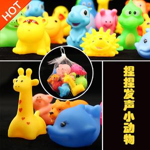 Nuoao hồ bơi đồ chơi nước bé bơi tắm đồ chơi trẻ em 10 bộ pinch được gọi là vocal động vật nhỏ