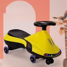 儿童扭扭车溜溜车1-8岁宝宝滑行摇摆车带音乐灯光玩具静音轮童车