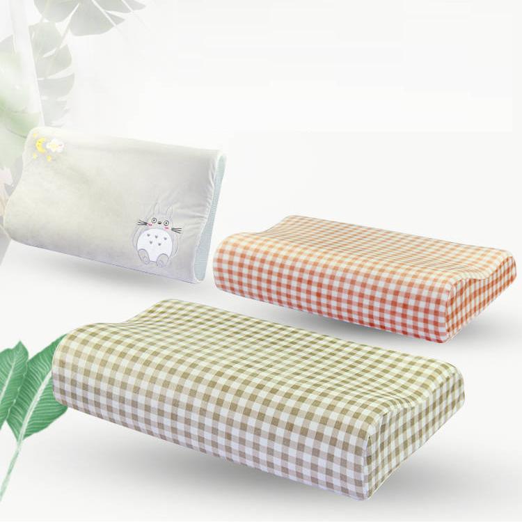 枕头慢回弹记忆枕一只颈椎修复枕头套枕头芯乳胶枕头按摩防螨套装
