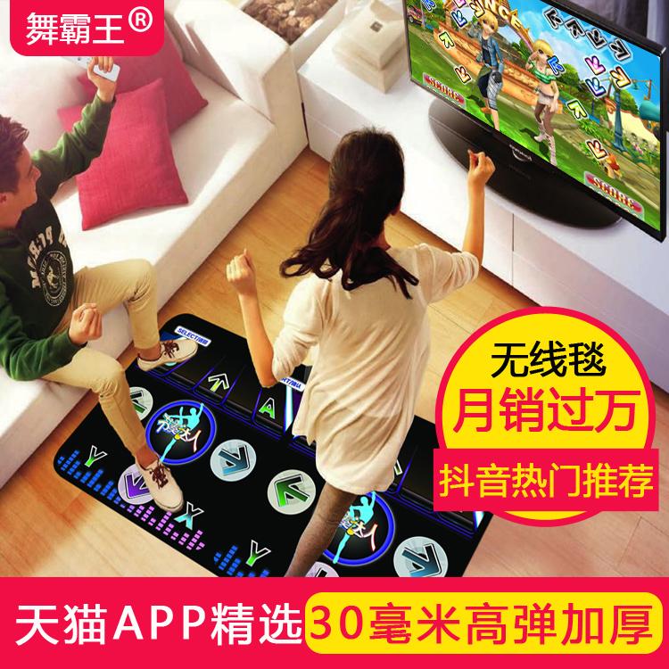Nhảy máy bay chiến đấu không dây nhảy mat đôi giao diện TV máy nhảy nhà somatosensory nhảy chạy game console