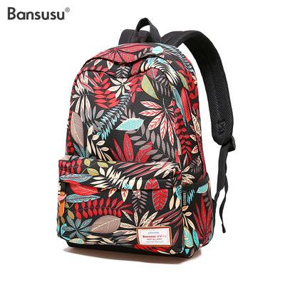 Bansusu.印花防水双肩包女韩版书包中学生女男大容量旅行包背包