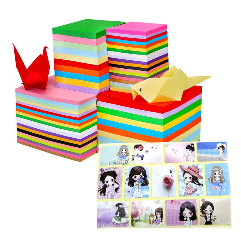 儿童手工彩色折纸100张送贴纸