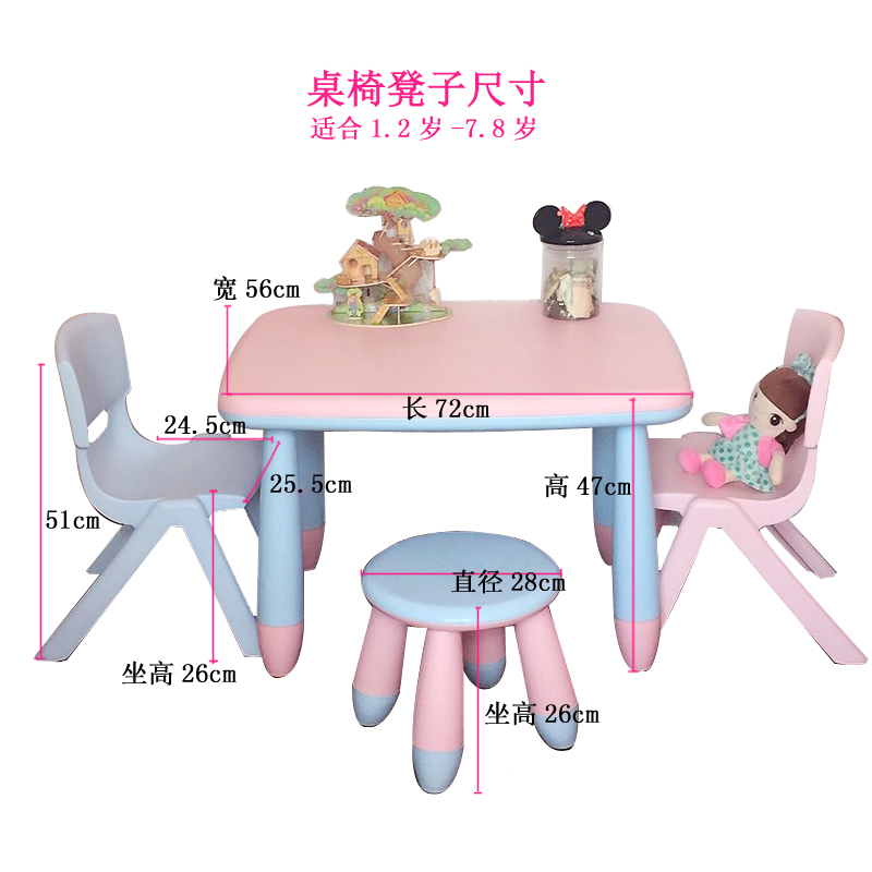Upgrade New Thickening Childrenu0027s Tables And Chairs Nursery Tables And  Chairs Baby Table Learning Desk Reinforcement ...