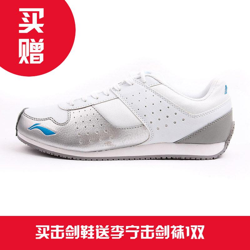 Li Ning hàng rào giày trẻ em hàng rào Sneakers Professional cạnh tranh đào tạo giày