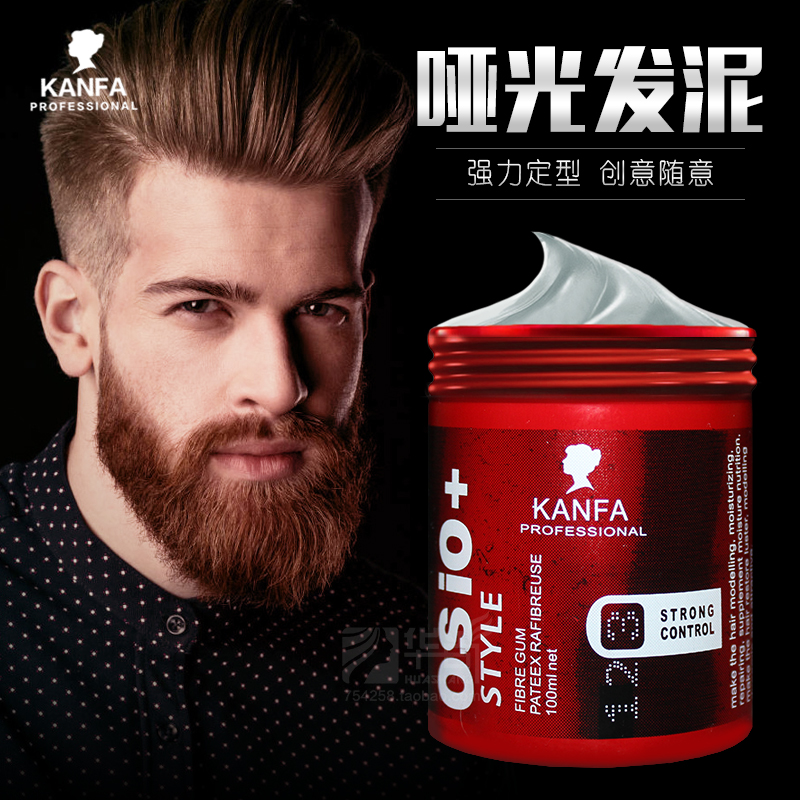 Usd 10 40 Kanfa Matte Hair Mud Men S Hair Wax Female Stereotype Natural Fluffy Shape Does Not Hurt Hair Fragrance Type Long Lasting Hair Wax Wholesale From China Online Shopping Buy Asian