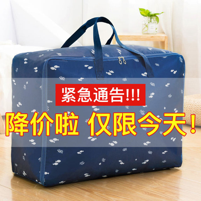 Oxford cloth comforter storage bag Oversized hand carried moistureproof clothing packing suitcase moving packing bag