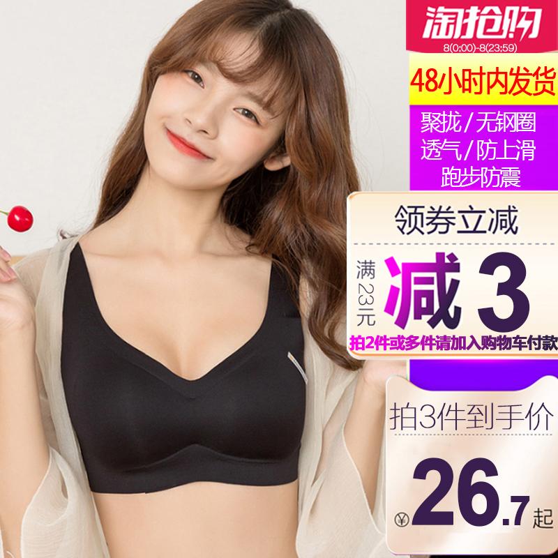 Quần lót nữ liền không có vòng thép thể thao áo ngực nhỏ ngực một mảnh sinh viên tập hợp áo kiểu áo ngực mỏng mùa hè - Cộng với kích thước Bras