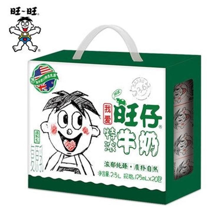 【双11钜惠】旺仔特浓牛奶20盒装