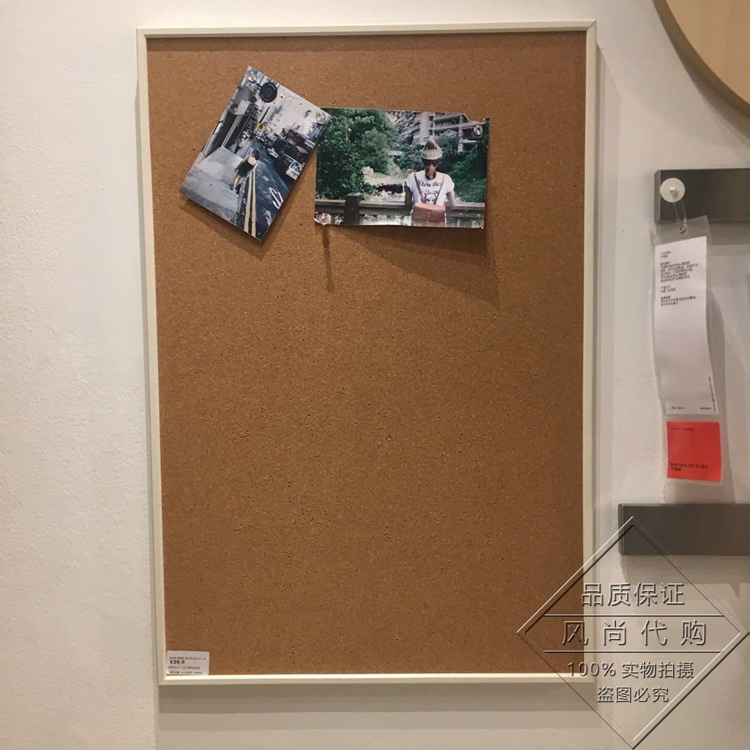 宜家国内代购瓦吉斯留言板软木板v相片宣传板公告栏相片图钉板