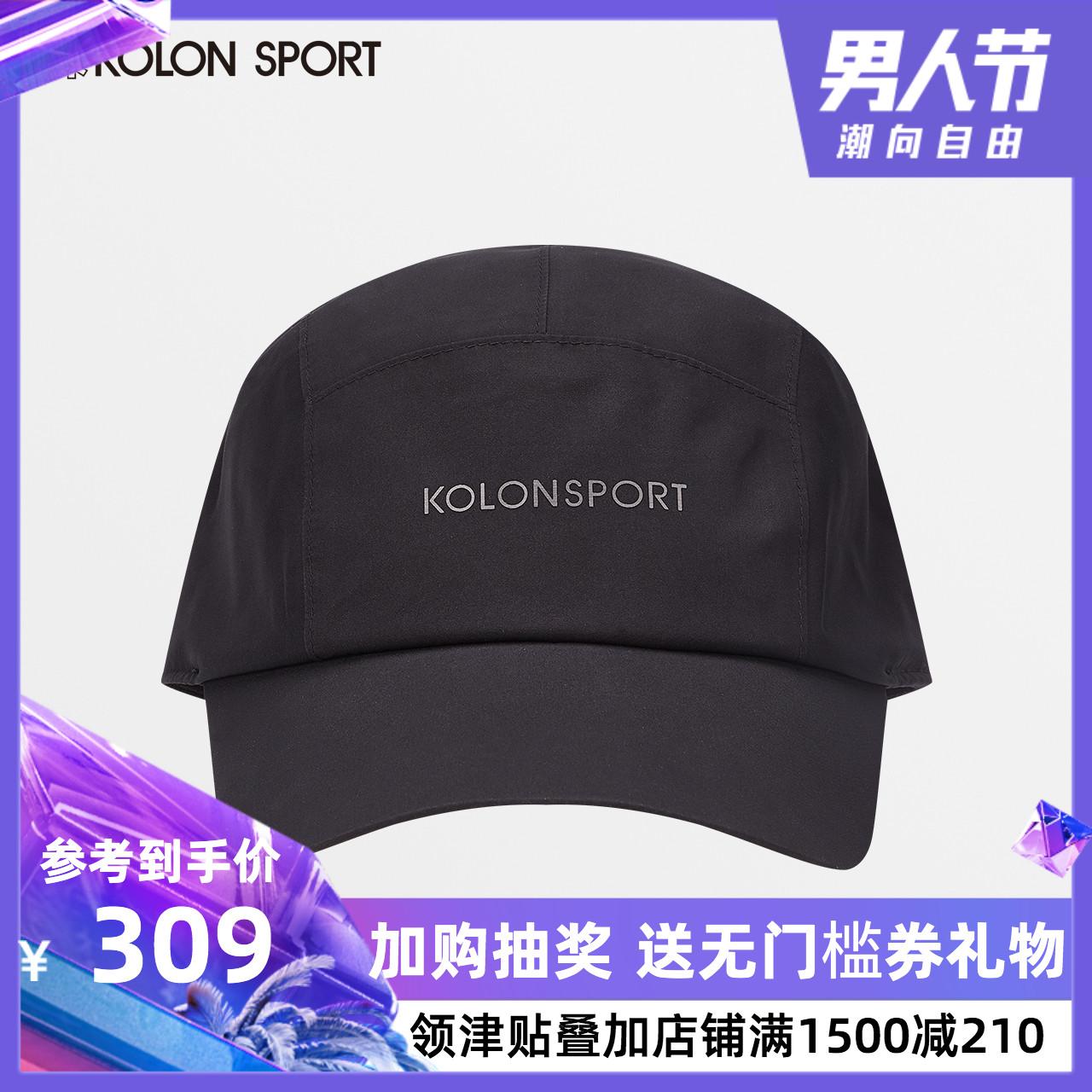 KOLONSPORT可隆男帽2019夏季新款Gore-tex面料透气防泼水遮阳帽