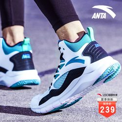 Anta basketball shoes men's official website flagship men's shoes