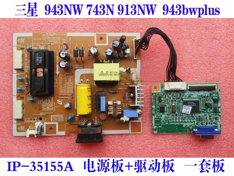 顯示器電源板型號_顯示器電源板維修原理_顯示器電源板