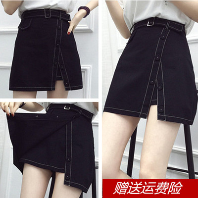 200 kg fat mm irregular skirt plus fertilizer to increase the fake two pieces hit the bright line wild fork package hip skirt