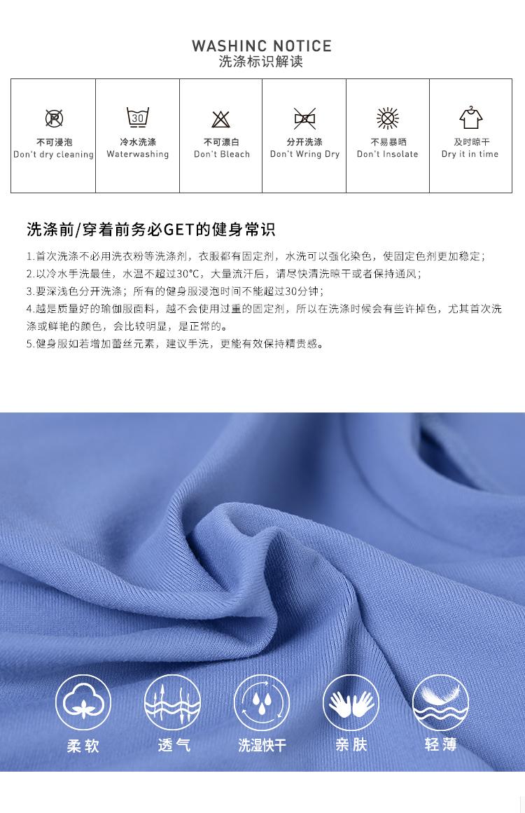 媚夜1商品詳情頁-T恤_05.jpg
