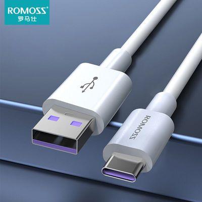 罗马仕type-c数据线5a安卓tpc快充充电器线40w加长2米适用于华为mate40pro超级快充正品p30p40no