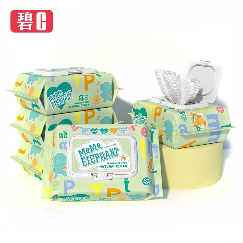 【碧C旗舰店】宝宝湿巾80抽*5包 劵后9.98包邮