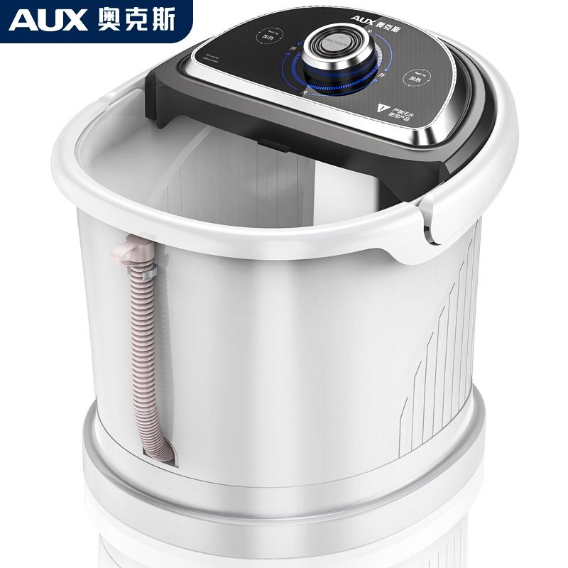 奥克斯足浴盆电动按摩加热洗脚盆家用全自动恒温泡脚桶神器高深桶