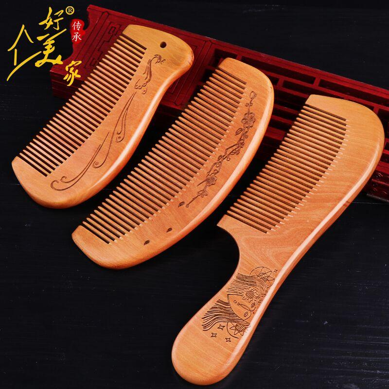 天然桃木梳子礼盒装