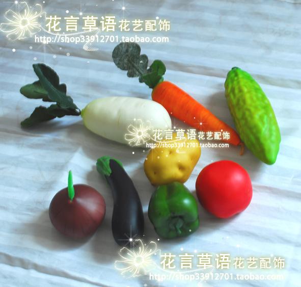 искусственные фрукты Моделирования овощи поддельные пакеты репа горькая тыква лук картофель зеленый перец помидоры баклажаны фрукты и овощи модель