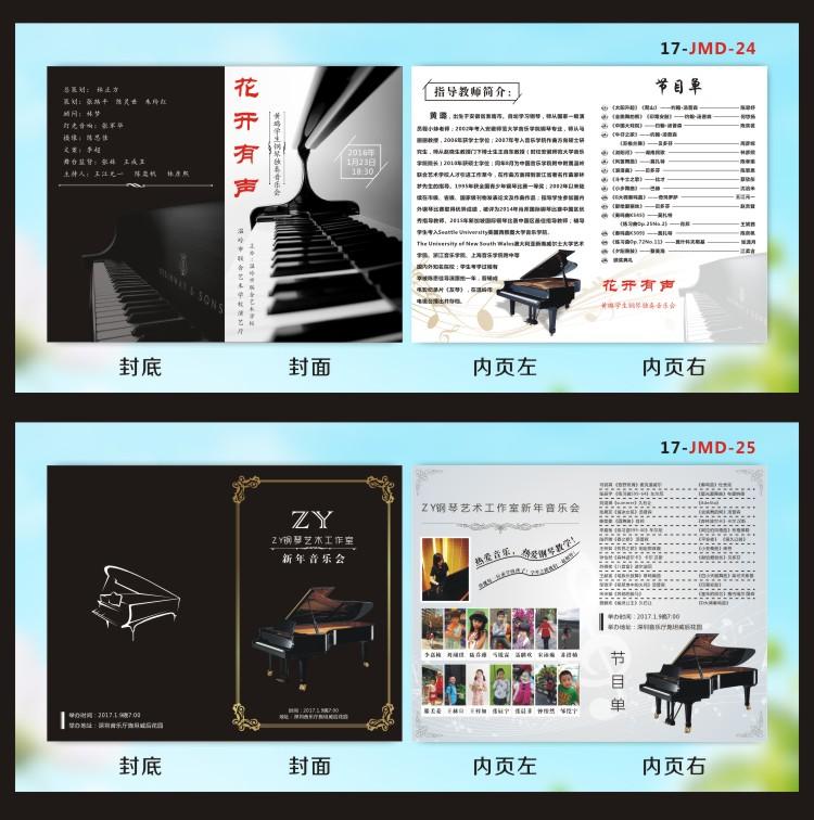USD 6 52] Custom design Piano Music Party concert template