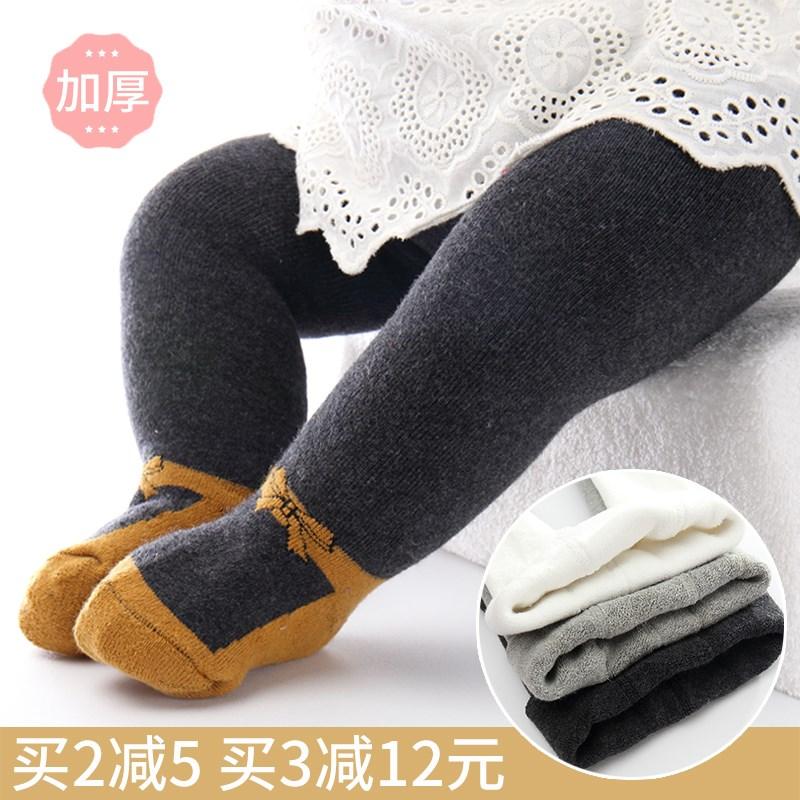 婴儿连体裤秋冬季女0-1-3岁打底宝宝女童加绒加厚幼童连裤袜