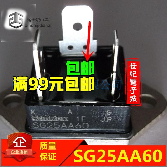 原装进口拆机可控硅SG25AA60 SG25AA120 25aa60