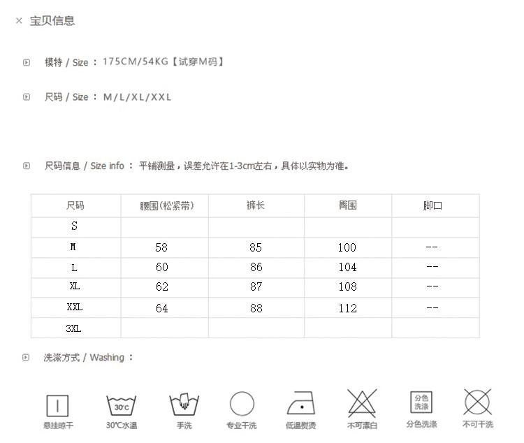 运动裤男夏季薄款宽松束脚裤九分裤808A-1-KZ006-P55-限价68