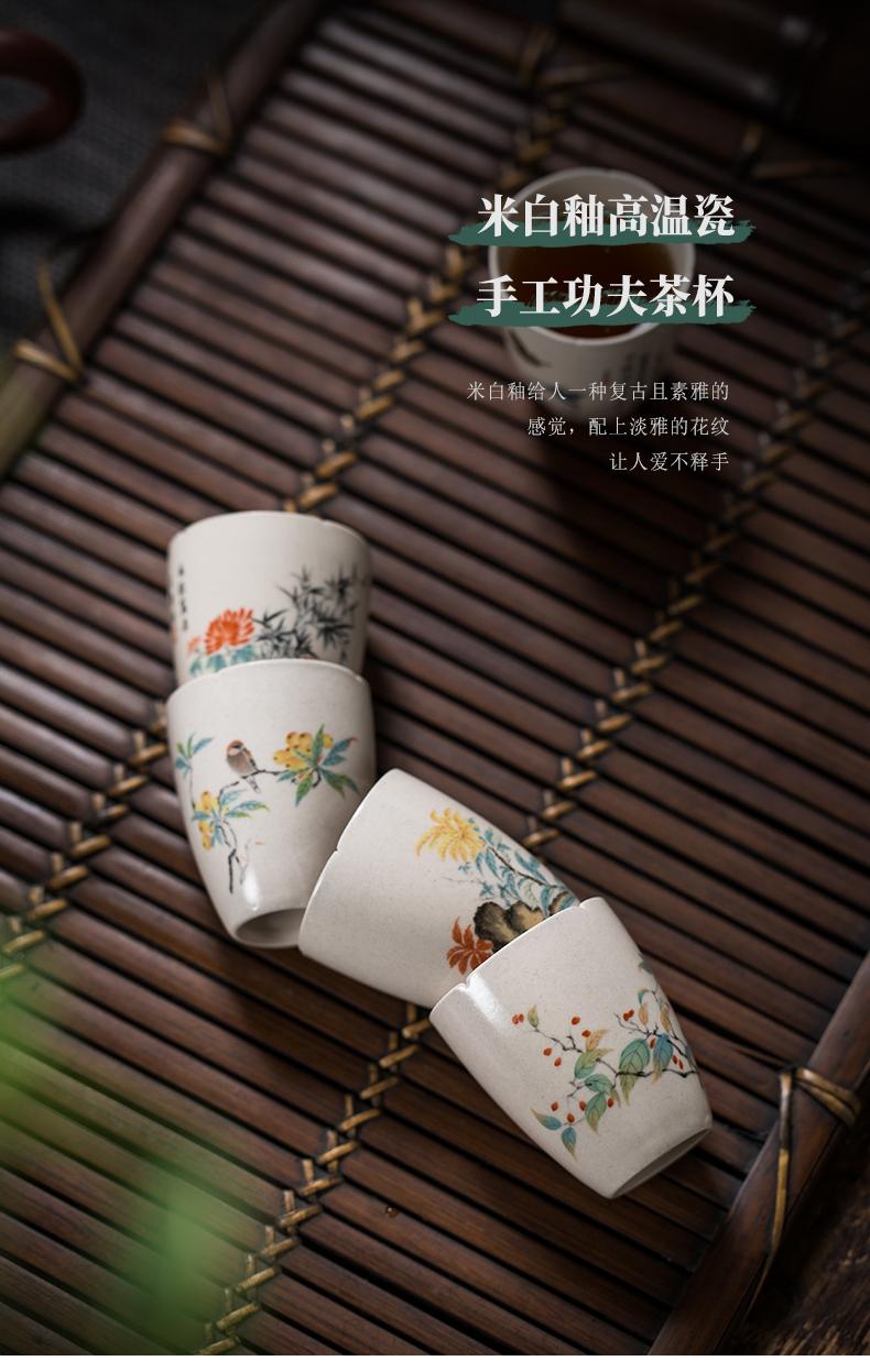 "Jingdezhen ceramic kung fu tea cups small Japanese master sample tea cup white porcelain cup single cup ""women 's singles a ceramic tea set"